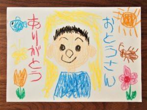 父の日にプレゼントした子供の絵