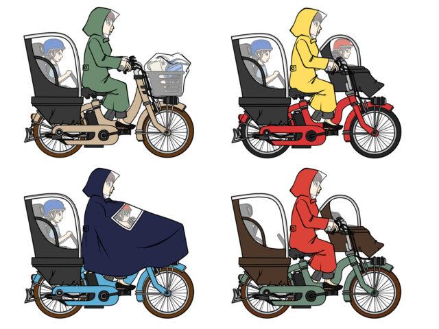 自転車防寒策