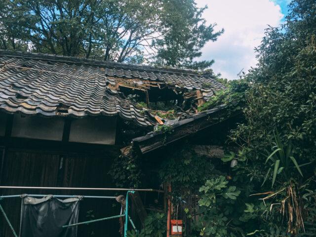 老朽化した家