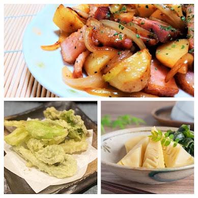 春野菜レシピ